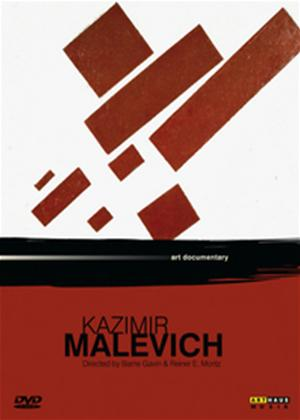 Rent Art Lives: Kazimir Malevich Online DVD Rental