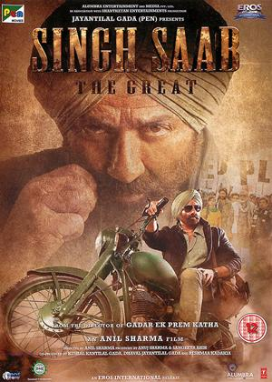 Singh Saab the Great Online DVD Rental