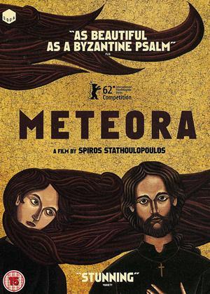 Meteora Online DVD Rental