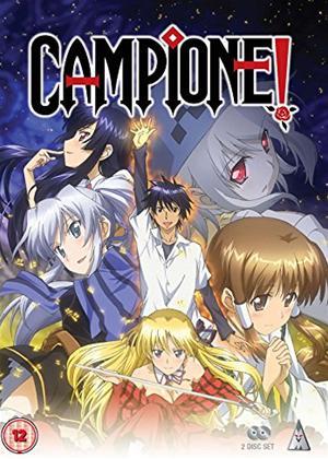 Campione!: Series Online DVD Rental