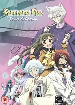 Rent Kamisama Kiss: Series 1 (aka Kamisama Hajimemashita) Online DVD Rental