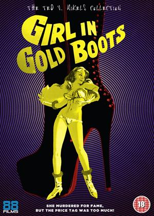 Girl in Gold Boots Online DVD Rental