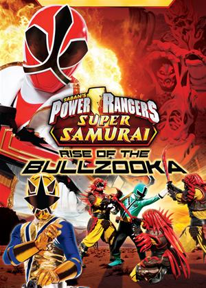 Power Rangers Super Samurai Online DVD Rental