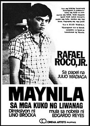 Rent Manila in the Claws of Light (aka Maynila: Sa mga kuko ng liwanag) Online DVD Rental