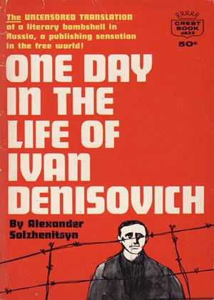 Rent One Day in the Life of Ivan Denisovich (aka En dag i Ivan Denisovitsj' liv) Online DVD Rental