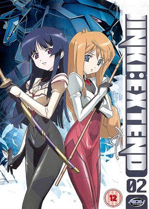 Rent Jinki: Extend: Vol.2 Online DVD Rental