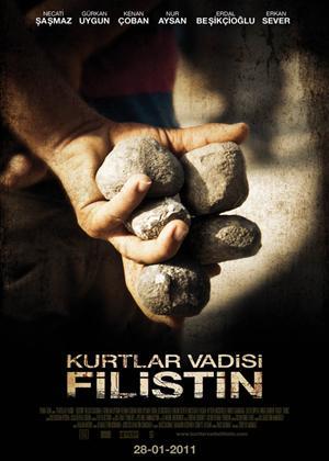 Rent Valley of the Wolves: Palestine (aka Kurtlar Vadisi Filistin) Online DVD Rental