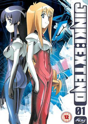 Rent Jinki: Extend: Vol.1 Online DVD Rental