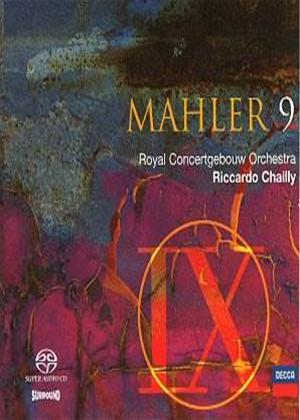 Rent Mahler: Symphony No. 9 (Chailly) Online DVD Rental
