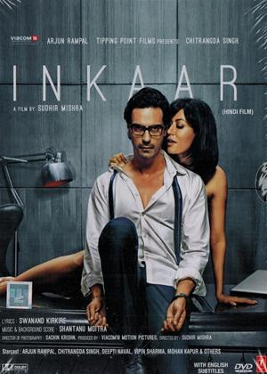 Rent Inkaar Online DVD Rental