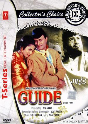 Guide Online DVD Rental