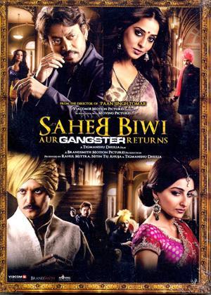 Saheb Biwi Aur Gangster Returns Online DVD Rental