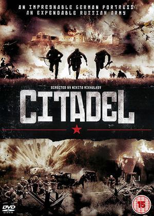 Citadel Online DVD Rental