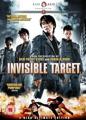 Invisible Target Online DVD Rental