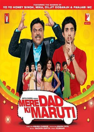 Rent Mere Dad Ki Maruti Online DVD Rental