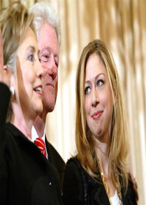 Clinton and Clintons Online DVD Rental