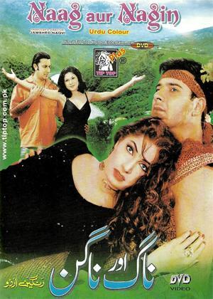 Rent Naag Aur Nagin Online DVD Rental