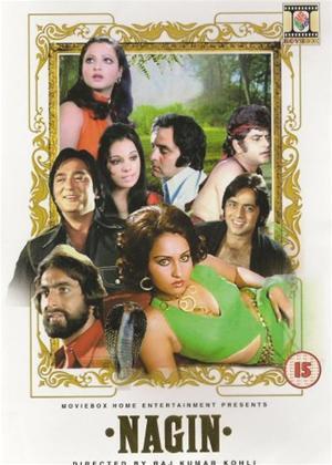 Rent Nagin Online DVD Rental