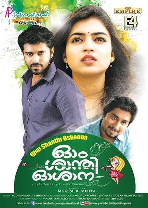 Ohm Shanthi Oshaana Online DVD Rental