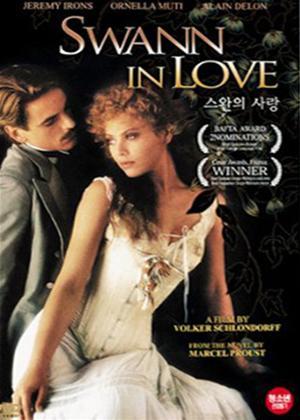 Swann in Love Online DVD Rental