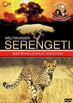 Rent Serengeti (aka Serengeti darf nicht sterben) Online DVD Rental