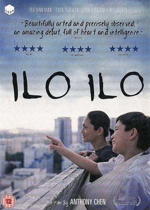 Rent Ilo Ilo (aka Ba Ma Bu Zai Jia) Online DVD Rental