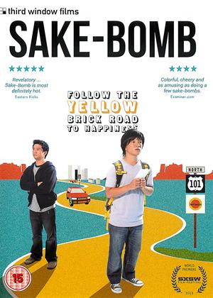 Rent Sake-Bomb Online DVD Rental