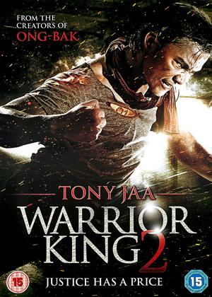 Warrior King 2 Online DVD Rental