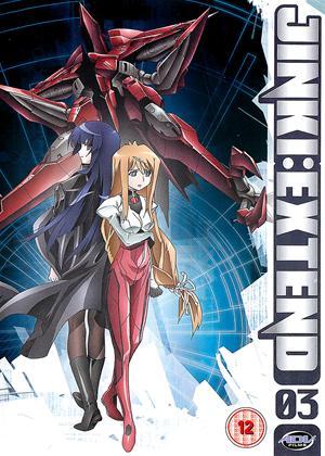 Rent Jinki: Extend: Vol.3 Online DVD Rental