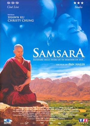 Rent Samsara Online DVD Rental