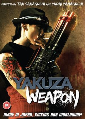Rent Yakuza Weapon (aka Gokudô heiki) Online DVD Rental