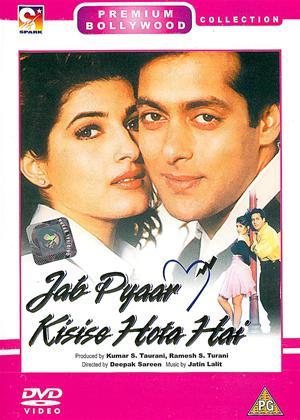 Jab Pyaar Kisise Hota Hai Online DVD Rental