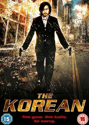 The Korean Online DVD Rental