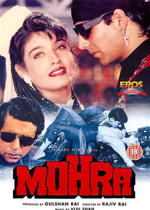 Rent Mohra Online DVD Rental
