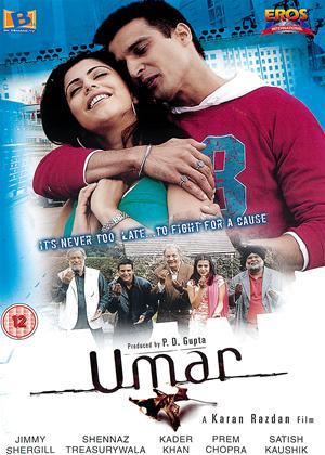 Umar Online DVD Rental