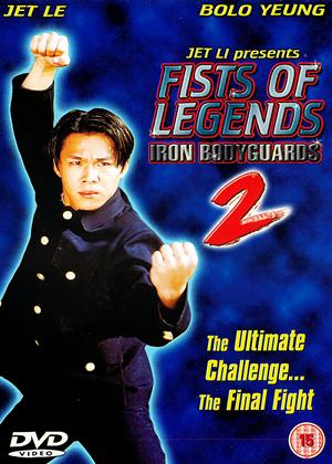 Fists of Legends 2: Iron Bodyguards Online DVD Rental