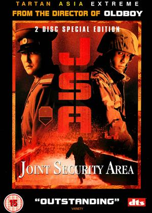 Joint Security Area Online DVD Rental