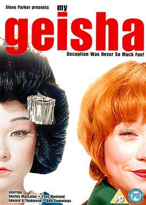 My Geisha Online DVD Rental