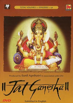 Jai Ganesha Online DVD Rental