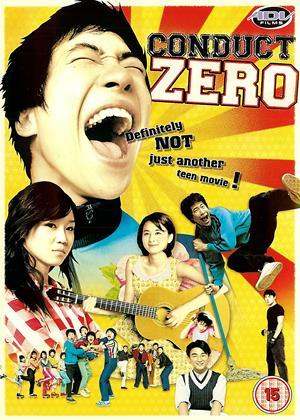 Conduct Zero Online DVD Rental