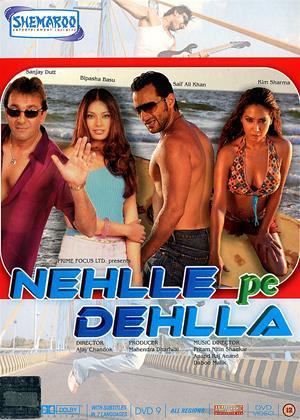 Rent Nehlle Pe Dehlla Online DVD Rental