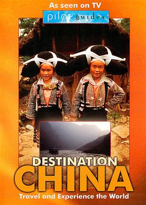 Pilot Travel Guides: Destination China Online DVD Rental