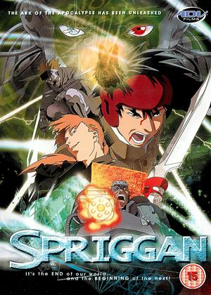 Spriggan Online DVD Rental