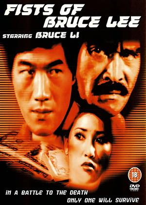 Fists of Bruce Lee Online DVD Rental