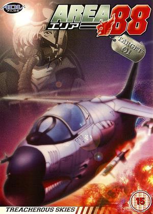 Rent Area 88: Vol.1 Online DVD Rental