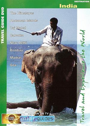 Pilot Guides: India Online DVD Rental