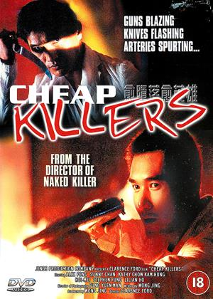 Cheap Killers Online DVD Rental