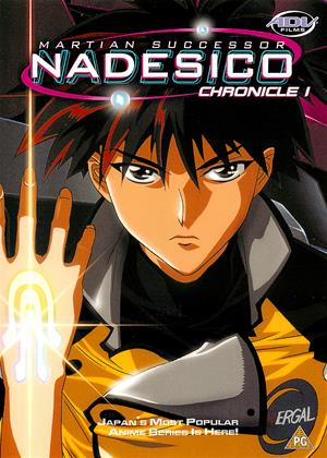 Martian Successor Nadesico: Vol.1: Chronicle 1 Online DVD Rental