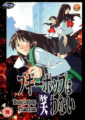 Boogiepop Phantom: Vol.2 Online DVD Rental