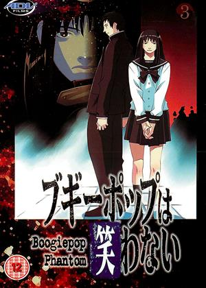 Boogiepop Phantom: Vol.3 Online DVD Rental